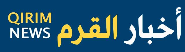 QHA logo
